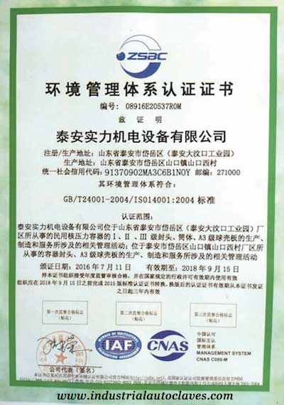 ISO14001 for industrial autoclaves